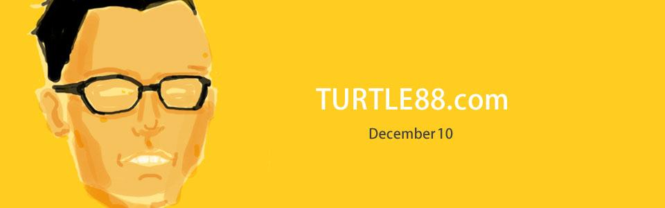 turtle88_161210psd